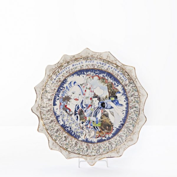 Plate - 2016  (Basil Sellers Prize)